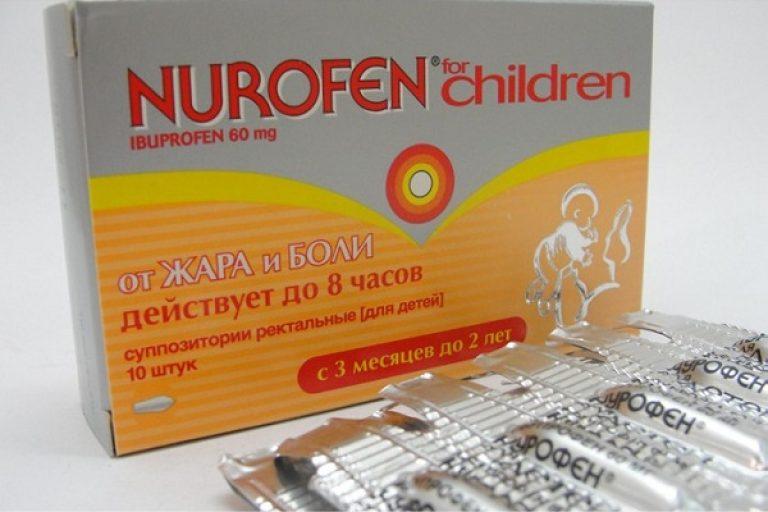 Свечи Нурофен ректальные 10 штук