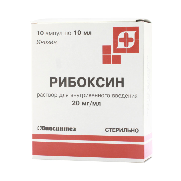 Рибоксин в таблетках и внутривенно при беременности: для чего назначают и как правильно применять?