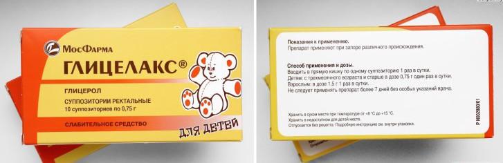 Свечи Глицелакс: инструкция по применению для новорожденных и детей от 1 года