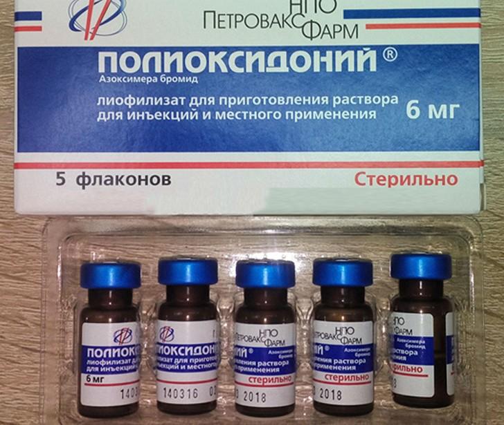Лиофилизат Полиоксидония часто используется для приготовления капель для носа