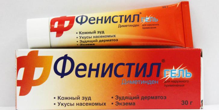 Fenistil-gel-dlya-mladentsev1