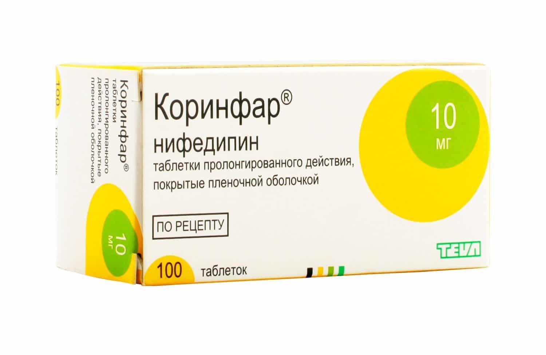Нифедипин для чего назначают при беременности и как принимать, какая дозировка при угрозе преждевременных родов?
