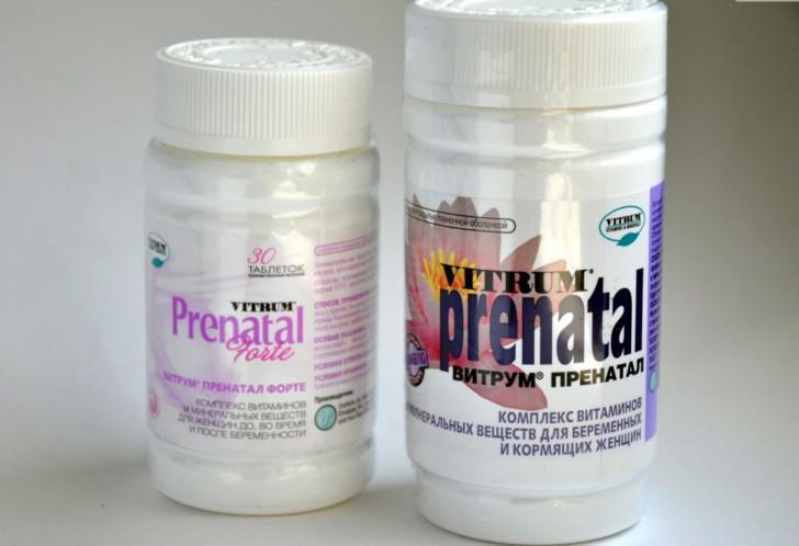 витамин пренатал