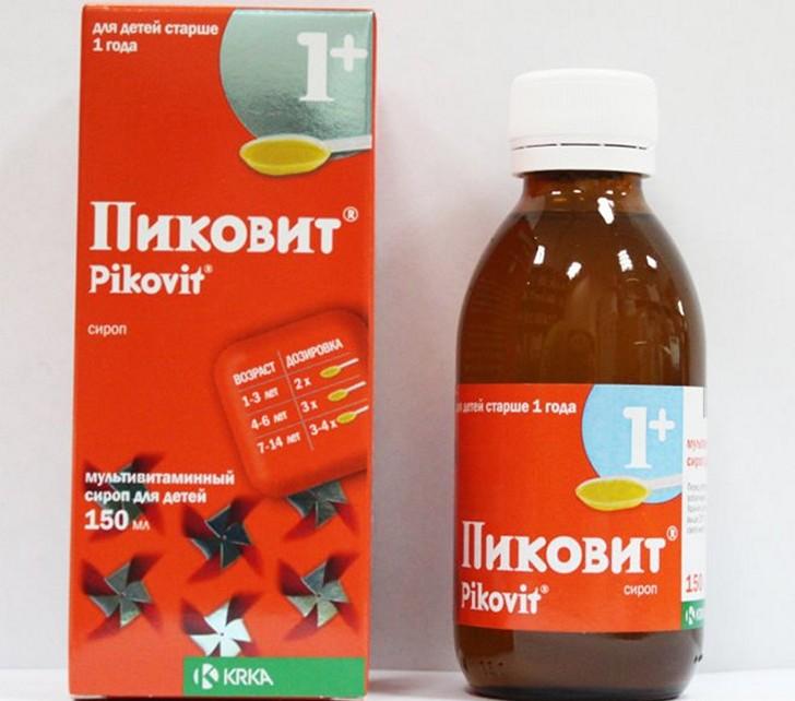 vitaminigruppivdlyadeteyvkaplyaxitabletk_1E1963AA_cr