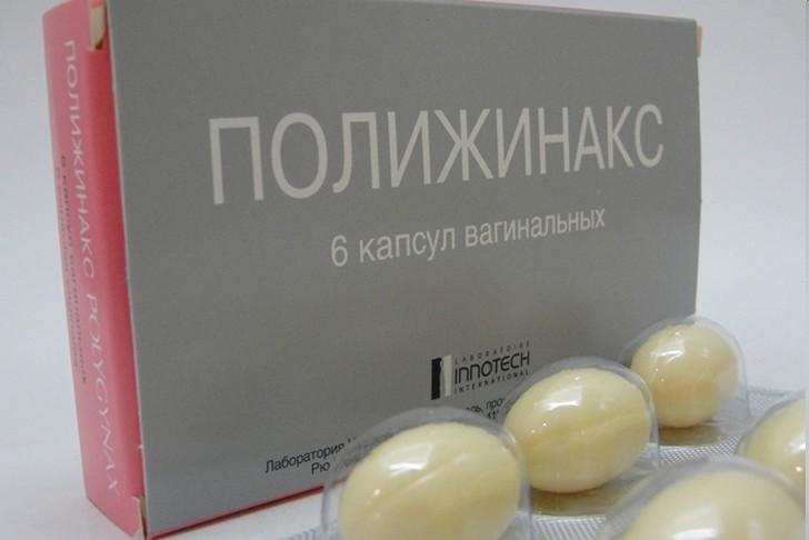 Свечи для лечения от молочницы во время беременности: обзор эффективных препаратов