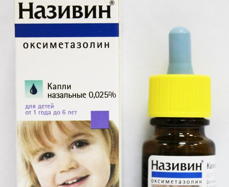 Можно ли использовать детский и другие виды Називина во время беременности, как правильно его применять?