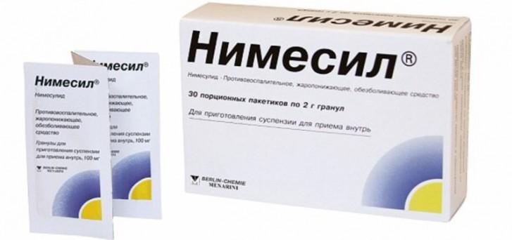 Суспензия Нимулид: инструкция по применению для детей при воспалительных процессах и температуре