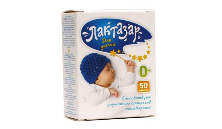 Лактазар: состав, инструкция по применению для грудничков и новорожденных, аналоги препарата