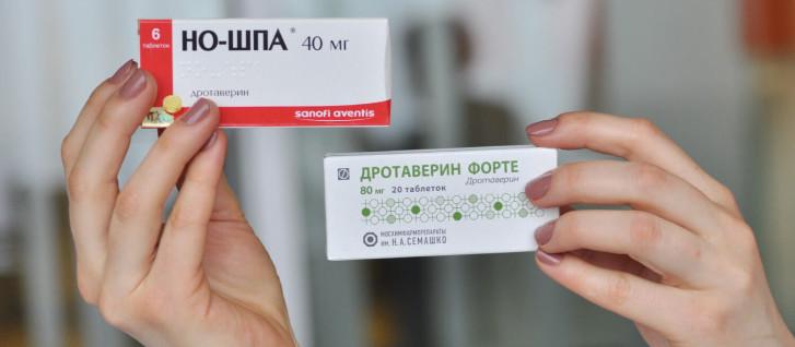Но-шпа: расчет дозировки для детей и инструкция по применению при температуре, болях в животе
