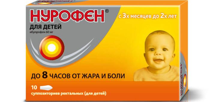 Свечи и сироп Детский Нурофен: инструкция по применению при температуре у новорожденных и детей от года