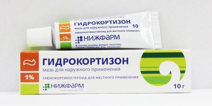 gidrokortizon1