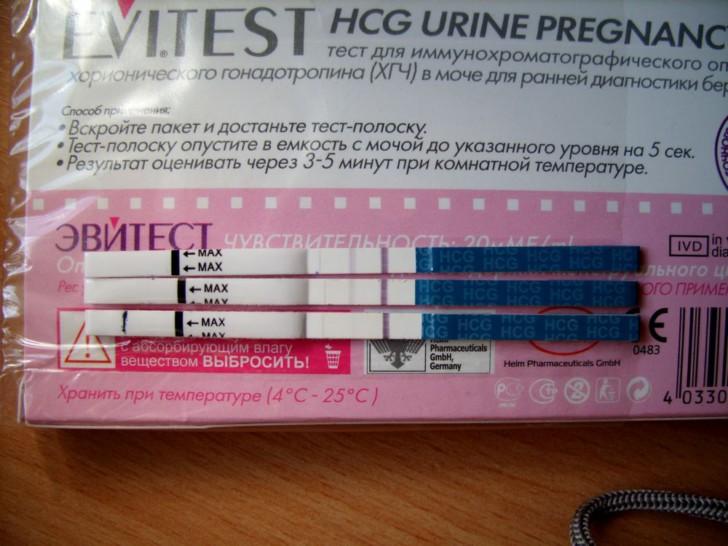 Значение реагента на тесте на беременность: что это такое и как выглядит?