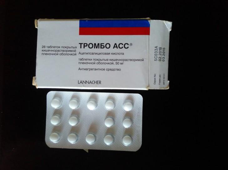 Прием препарата Тромбоасс во время беременности: инструкция по применению в 1, 2 и 3 триместрах