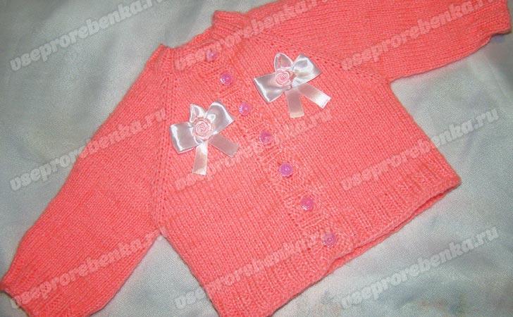 Как связать простую кофточку для новорожденного спицами: схема и пошаговое описание для начинающих
