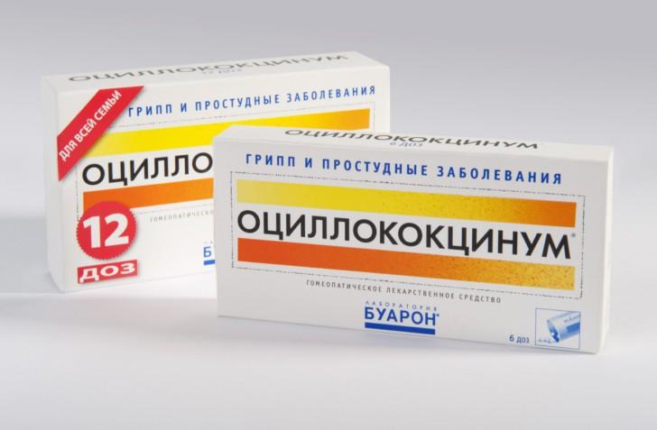 Оциллококцинум в 1-3 триместре при беременности: можно ли применять на ранних сроках и нет ли противопоказаний?