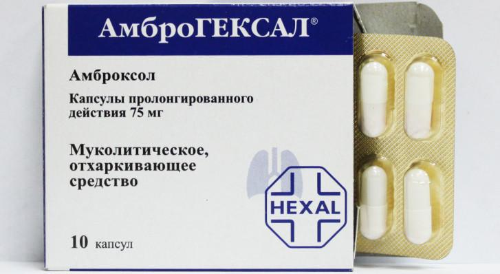 Амброгексал: инструкция по применению сиропа и раствора для ингаляций для детей