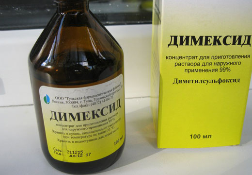 аптечный раствор Димексид