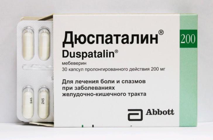 Можно ли беременным пить препарат Но-Шпа, для чего его назначают на ранних и поздних сроках?