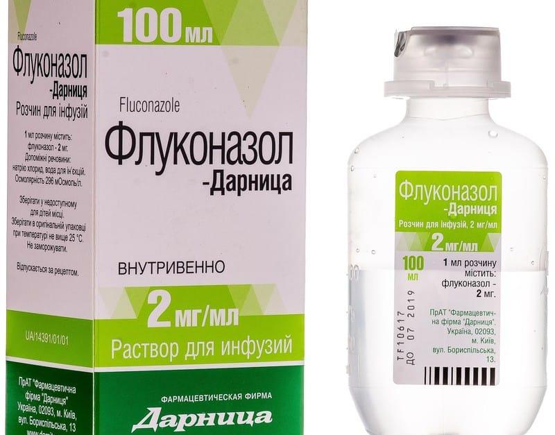 Флуконазол: можно ли принимать препарат в 1, 2 и 3 триместрах беременности?
