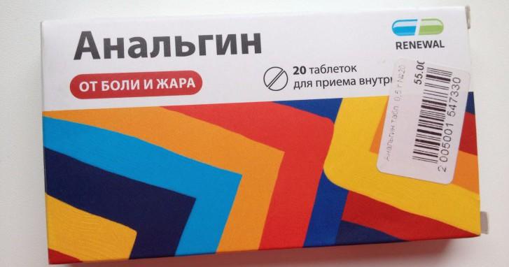Анальгин: инструкция по применению для детей, приготовление литической смеси при температуре