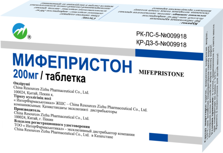 Препараты экстренной контрацепции: названия противозачаточных таблеток, принимаемых после акта в течение 72 часов