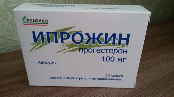 Лекарственные средства Утрожестан и Праджисан: в чем разница между препаратами, что лучше употреблять при беременности?