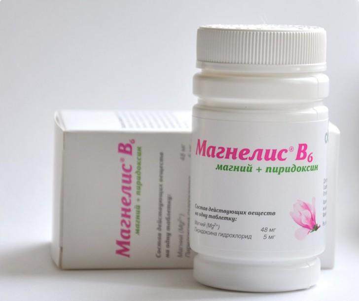 Магнелис В6: показания к приему во время беременности, дозировка и инструкция по применению