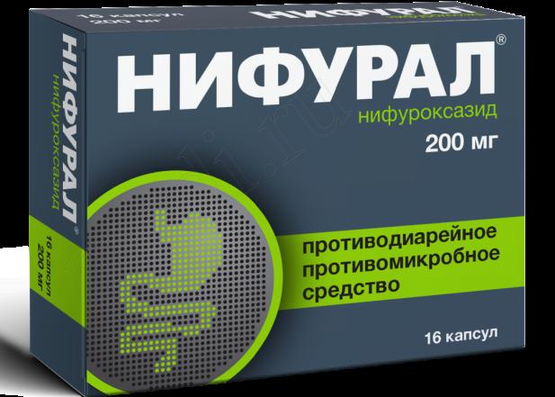 Суспензия и таблетки Стопдиар: инструкция по применению для детей и лучшие аналоги препарата