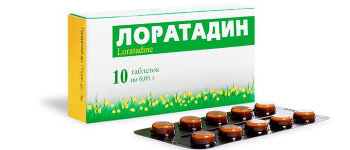 Лоратадин: инструкция по применению таблеток и сиропа для детей разного возраста с расчетом дозировки