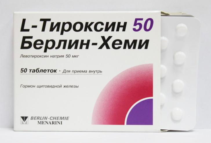 Можно ли во время беременности принимать Л-тироксин, каковы последствия для ребенка?