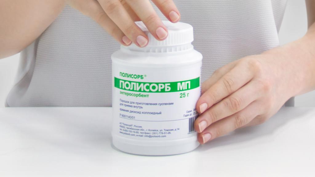 Таблетки при токсикозе беременных: какие предпочесть на ранних сроках беременности?