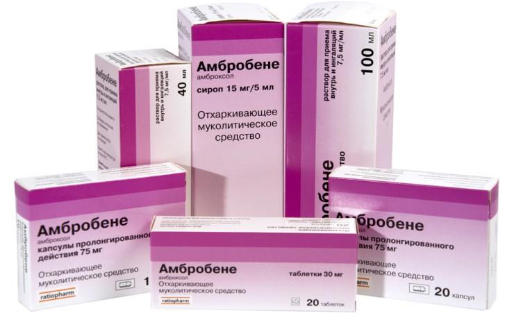 Амбробене для детей: инструкция по применению сиропа, таблеток и раствора для ингаляций