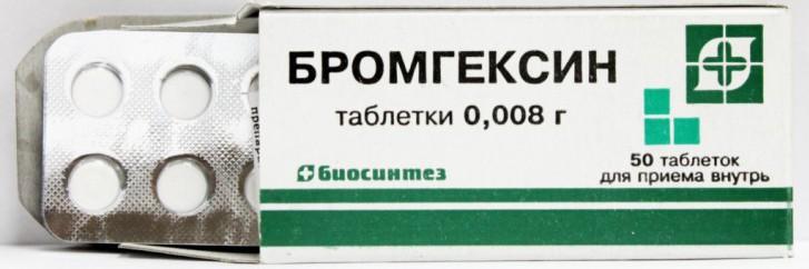 Мукалтин: инструкция по применению таблеток от кашля для детей с расчетом дозировки по возрасту
