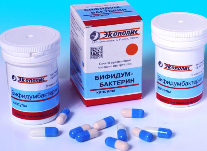 Симптомы и лечение дисбактериоза кишечника у грудничка, профилактика заболевания
