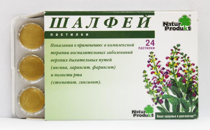 Шалфей для горла во время беременности на ранних и поздних сроках: таблетки для рассасывания, пастилки и полоскание