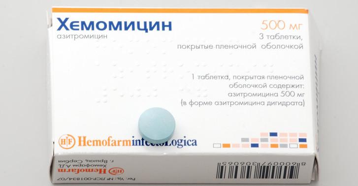 Список антибиотиков для лечения ангины у детей от 3 лет: выбираем лучший препарат