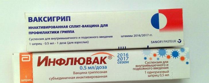На фото представлены субъединичная (Инфлювак) и сплит-вакцина (Ваксигрипп) против гриппа