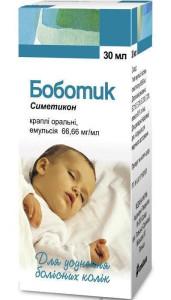 Инструкция по применению Саб Симплекса для новорожденных на грудном вскармливании: состав, дозировка и аналоги