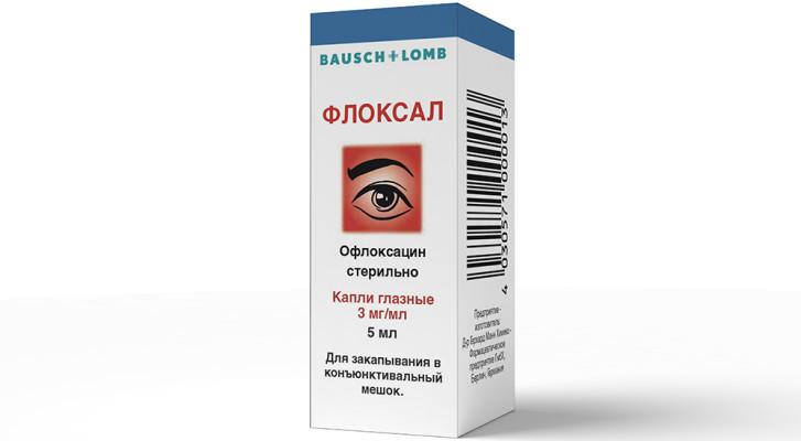 Флоксал: инструкция по применению глазных капель и мази для детей до года и старше