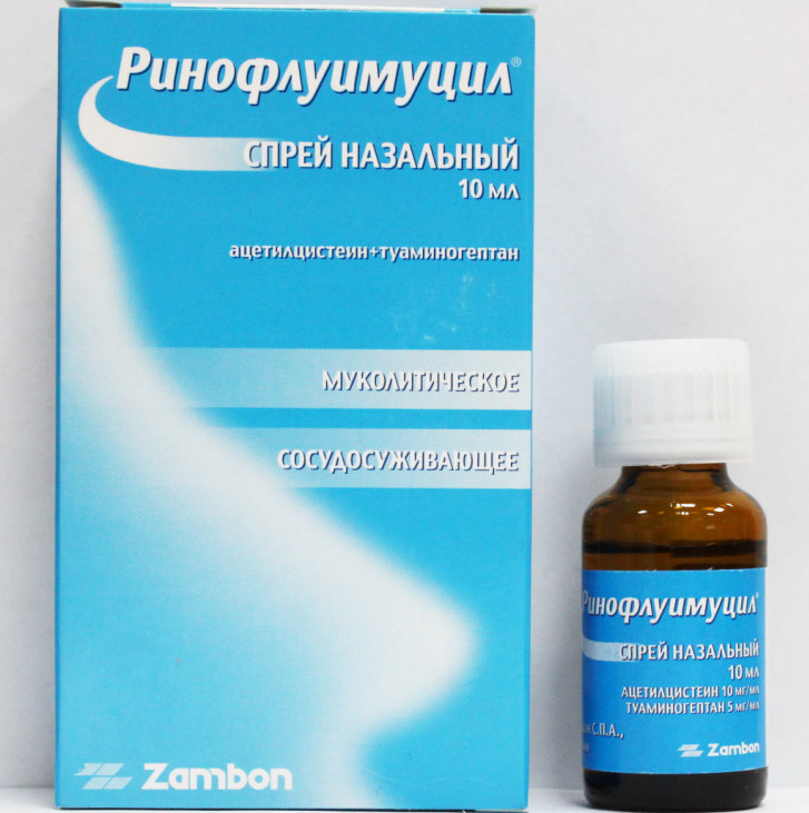Инструкция по применению спрея в нос Ринофлуимуцил для лечения детей разного возраста, аналоги препарата