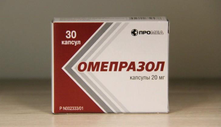 Омепразол и беременность: можно ли пить препарат беременным в 1, 2, 3 триместрах?