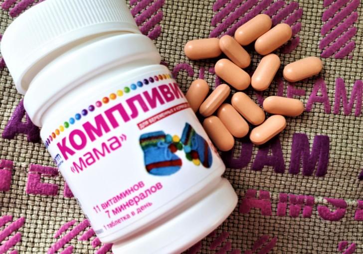 Комплекс витаминов Компливит Мама для беременных и кормящих женщин: состав, инструкция по применению, побочные действия