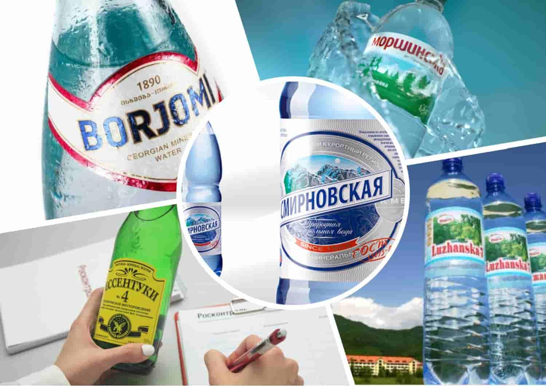 Можно или нельзя при беременности пить минеральную воду и прочие газированные напитки, почему?
