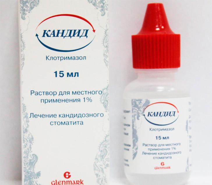 Кандид: инструкция по применению раствора для полости рта новорожденным и детям старшего возраста
