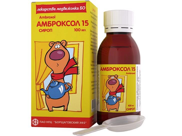 ambroksol-instrukciya-po-primeneniyu-dlya-detej