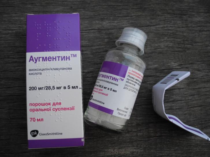 Зачем во время беременности назначают Аугментин в 1, 2 и 3 триместрах, как его принимать?