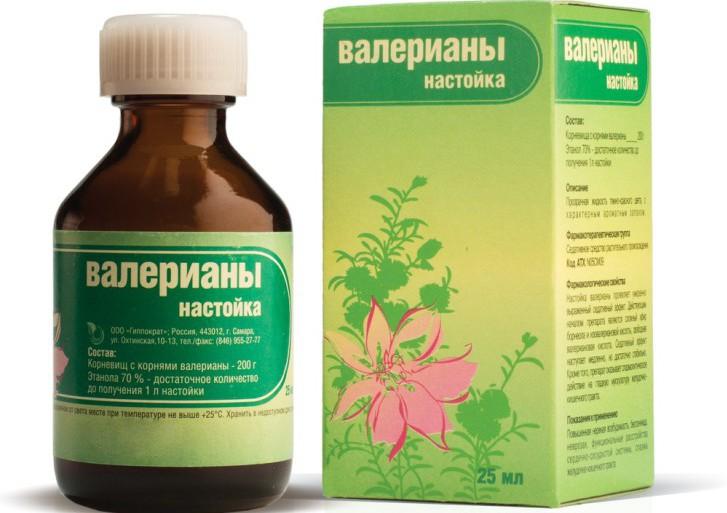 Можно ли детям давать Валерьянку: инструкция по применению препарата в форме таблеток и капель