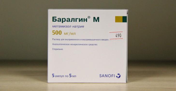 Можно ли пить Баралгин на разных сроках беременности, как его правильно применять?