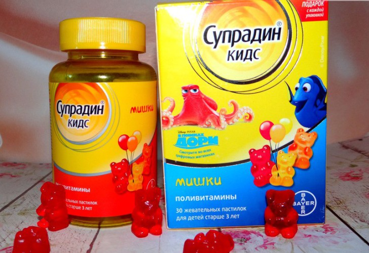 supradin-mishki_cr