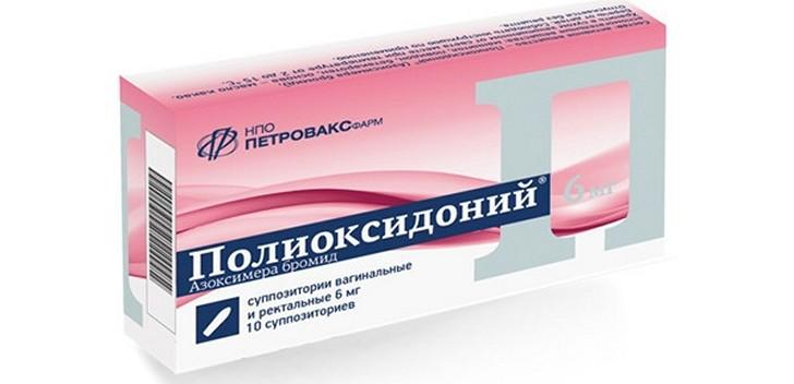 Для грудных детей идеальной форма препарата - ректальные суппозитории